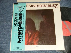画像1: バズ BUZZ - 君を迎えに来たよ GENTLE MIND FROM BUZZ (Ex+/MINT- Looks:MINT) / 1978 JAPAN ORIGINAL Used LP With OBI