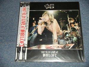 """画像1: 黒夢 KUROYUME - 1997.10.31. LIVE AT 新宿LOFT (NEW) / 1998 JAPAN ORIGINAL """"BRAND NEW"""" LP with OBI"""