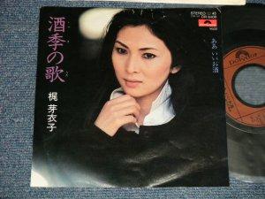 """画像1: 梶 芽衣子 MEIKO KAJI - A) 酒季の歌  B) ああ いいお酒 (Ex/MINT-) / 1980 JAPAN ORIGINAL """"PROMO"""" Used  7"""" Single"""