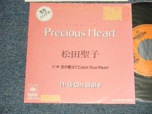 """画像1: 松田聖子 SEIKO MATSUDA - A) PRECIOUS HEART B) 恋の魔法でCatch Your Heart (Ex/MINT-  REMOVEDOFC) / 1989 JAPAN ORIGINAL """"PROMO ONLY"""" Used 7"""" Single シングル"""