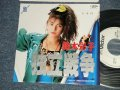 "鈴木彩子 SAIKO SUZUKI  - A) 独立戦争  B) I BELIEVE MY BABY なんていえない (Ex++/MINT- SWOFC) / 1990 JAPAN ORIGINAL ""PROMO ONLY"" Used 7""45 Single"