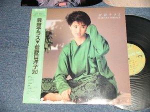 """画像1: 荻野目洋子 YOKO OGINOME - 貝殻テラス (MINT-/MINT) / 1985 JAPAN ORIGINAL """"PROMO"""" Used LP with OBI"""