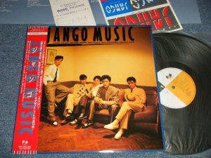 画像1: ジャンゴ JANGO - JANGO MUSIC (With STICKER SHEET & CARD) (Ex+++/MINT-) / 1985 JAPAN ORIGINAL Used LP With OBI