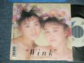 "ウインク WINK - A) SUGAR BABY LOVE   B) 風の前奏曲 (MINT/MINT) /  1988 JAPAN ORIGINAL Used 7"" Single"