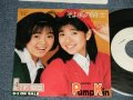 """パンプキン PUMPKIN - A) そよ風の騎士  B)そして・きっと・またね・ほらね (Ex++/MINT- STOFC) / 1989 JAPAN ORIGINAL """"PROMO ONLY"""" Used 7"""" Single"""