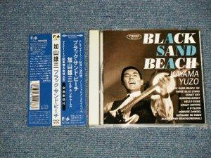 画像1: 加山雄三  YUZO KAYAMA - ブラック・サンド・ビーチ BLACK SAND BEACH  (MINT-/MINT) / 1994 Version JAPAN Used CD With OBI