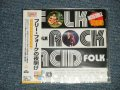 "V.A. Various Artists Omnibus - フリー・フォークの夜明け INCREDIBLE SOUND : FOLK-FOLK ROCK- ACID FOLK (SEALED) / 2001 JAPAN ORIGINAL ""BRAND NEW SEALED"" CD"