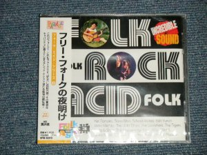 "画像1: V.A. Various Artists Omnibus - フリー・フォークの夜明け INCREDIBLE SOUND : FOLK-FOLK ROCK- ACID FOLK (SEALED) / 2001 JAPAN ORIGINAL ""BRAND NEW SEALED"" CD"