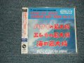 "ost 加山雄三  YUZO KAYAMA - 若大将シリーズ / 京南大学編その2 (SEALED) / 1998 JAPAN ORIGINAL ""BRAND NEW SEALED""  CD With OBI"