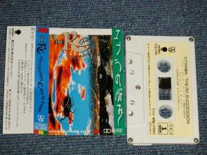 画像1: RC SUCCESSION - コブラの悩み COBRA IN TROUBLE (MINT-/MINT) / 1988 JAPAN ORIGINAL Used CASSETTE TAPE