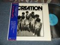 クリエイション CREATION - クリエイション CREATION with BLUE OBI)  (Ex+++/MINT-) /1975 JAPAN ORIGINAL Used LP with OBI