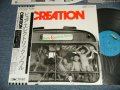 クリエイション CREATION - ピュア・エレクトリック・ソウル PURE ELECTRIC SOUL (MINT-/MINT-) /1977 JAPAN ORIGINAL Used LP with OBI