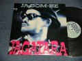じゃがたら JAGATARA - JA・BOM・BE (MINT/MINT)  / 1988 JAPAN ORIGINAL Used 12""