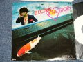 """近田春夫 HARUO CHIKADA   - エレクトリック・ラブ・ストーリー ELECTRIC LOVE STORY  編曲:YMO イエロー・マジック・オーケストラ ( Ex/MINT-) / 1979 JAPAN ORIGINAL """"WHITE LABEL PROMO"""" Used 7"""" シングル"""