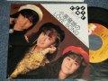 """オリーブ OLIVE - A) 小悪魔娘のLOVE SONG  B) 仮面舞踏会 (Ex++/MINT- TOFC) / 1985 JAPAN ORIGINAL """"PROMO"""" Used 7"""" Single"""