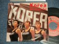 "少女隊 SHOHJO Shohjyo-TAI  - A) KOREA  B) V( Ex++, MINT-/Ex++) / 1988 JAPAN ORIGINAL ""PROMO"" Used 7"" Single"