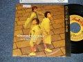 """少女隊 SHOHJO Shohjyo-TAI  - A) チェリームーンで踊らせて (アニメ『ドミニオン』主題歌)  B) 星のPルゴール ( Ex++/Ex+++) / 1988 JAPAN ORIGINAL """"PROMO"""" Used 7"""" Single"""
