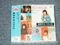 "奥村チヨ OKUMURA CHIYO - ベスト  30   BEST 30 (SEALED) / 2001 JAPAN ORIGINAL ""BRAND NEW SEALED""  2-CD With OBI"