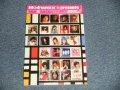 """歌謡曲 名曲名盤ガイド1970's  Hotwax presents  (NEW) / 2005 JAPAN ORIGINAL """"BRAND NEW"""" Book"""