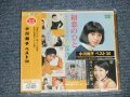 "小川知子 TOMOKO OGAWA -  ベスト  30   BEST 30 (SEALED) / 2001 JAPAN ORIGINAL ""BRAND NEW SEALED""  2-CD With OBI"