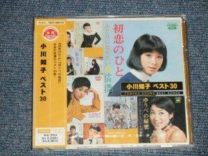 """画像1: 小川知子 TOMOKO OGAWA -  ベスト  30   BEST 30 (SEALED) / 2001 JAPAN ORIGINAL """"BRAND NEW SEALED""""  2-CD With OBI"""