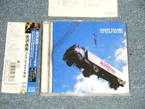 画像1: 矢沢永吉 EIKICHI YAZAWA  - LIVE DECADE 1990-1999 (MINT-/MINT) / 2000 JAPAN  Used 2-CD with OBI