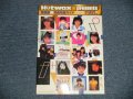 "歌謡曲 名曲名盤ガイド1980's  Hotwax presents  (NEW) / 2006 JAPAN ORIGINAL ""BRAND NEW"" Book"