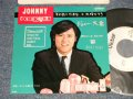 """ジョニー大倉 JOHNNY OHKURA - A) その気になるなは無理だろう / B)ホットな夢にしてくれ (Ex++/MINT- SWTOFC)  / 1981 JAPAN ORIGINAL """"White Label PROMO"""" Used 7"""" Single"""