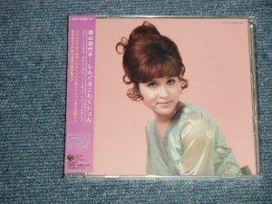 """画像1: 森山加代子 KAYOKO MORIYAMA - しんぐるこれくしょん  SINGLE COLLECTION (SEALED) / 2005 JAPAN ORIGINAL """"BRAND NEW SEALED""""  2-CD With OBI"""