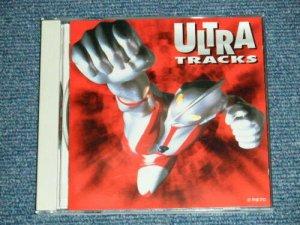 画像1: 特撮 TV ost ウルトラマン ULTRAMAN TV映画主題歌 - ULTRA TRACKS ウルトラ・トラックス (MINT-/MINT) / 1998 JAPAN ORIGINAL Used CD
