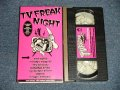 V.A. OMNIBUS - TV-FREAK NIGHT (Ex++/MINT) / JAPAN ORIGINAL Used VHS VIDEO
