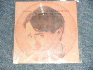 """画像1: 高橋幸宏 YUKIHIRO TAKAHASHI - ...IN SOUTH ISLAND(TALK SHOW) ( - /MINT) / 1980's  JAPAN ORIGINAL """"FLEXI DISC"""" Used 7"""" Single"""
