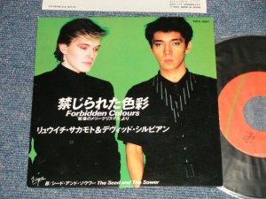 """画像1: 坂本龍一 RYUICHI SAKAMOTO + デヴィッド・シルビアン DAVID SYLVIAN - A) 禁じられた色彩 FORBIDDEN COLOURS  B) THE SEED AND THE SOWER (Ex++/MINT) / 1983 JAPAN ORIGINAL Used 7"""" Single"""