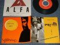 """高橋幸宏 YUKIHIRO TAKAHASHI - A) 四月の魚  B) 君にサ―プライズ!(MINT-/MINT-) / 1985 JAPAN ORIGINAL Used 7"""" Single"""