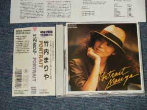 画像1:  竹内まりや MARIYA TAKEUCHI - PORTRAIT  (MINT-/MINT) / 1989 Version JAPAN ORIGINAL Used CD with OBI