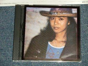 画像1:  竹内まりや MARIYA TAKEUCHI - BEGINNING (Ex+++/MINT) / 1985 JAPAN ORIGINAL Used CD
