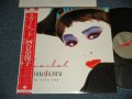 河合奈保子 NAOKO KAWAI - スカーレット SCARLET(With BOOKLET) (MINT-/MINT-) / 1986 JAPAN ORIGINAL Used LP with OBI