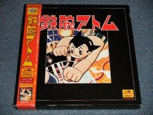 """画像1: アニメ ANIME - 鉄腕アトム・アナログ・レコード・ボックス (Ex+++/MINT-) / 1998 JAPAN ORIGINAL Used 5x 10"""" LP With OBI"""