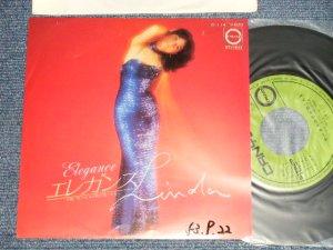 """画像1: 山本リンダ LINDA YAMAMOTO - A) エレガンス B) サーカスの歌が聞こえる  (Ex+/Ex+ WOFC, CLOUD) / 1978 JAPAN ORIGINAL """"PROMO"""" Used 7"""" Single"""