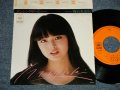 "熊谷美由紀 MIYUKI KUMAGAI - A) ダンシング・ドール  DANCING DOLL B) だけどI LOVE YOU : BECAUSE I LOVE YOU (MINT-/MINT-) / 1980 JAPAN ORIGINAL Used 7"" Single"