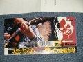 """小沢健二 KENJI OZAWA - 指さえも  ダイスを転がせ ( Ex++/MINT)  / 1997 JAPAN ORIGINAL Used 3"""" 8cm CD Single"""