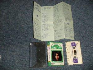 画像1: 山崎ハコ HAKO YAMAZAKI - 跳びます First Album (MINT-/MINT) / 1970's JAPAN ORIGINAL Used CASSETTE TAPE