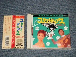 画像1: V.A. Omnibus - スタコイ・ポップス Vol.2 (MINT-/MINT) / 1992 JAPAN ORIGINAL Used CD With OBI