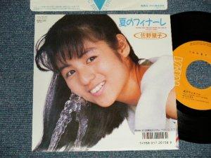 """画像1: 佐野量子 RYOKO SANO  - A) 夏のフィナーレ B) 危険なテイスト (MINT-/MINT-) / 1987 JAPAN ORIGINAL Used 7"""" Single"""