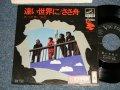 """五つの赤い風船 ITSUTSU NO AKAI FUSEN - A) 遠い世界に  B) ささ舟 (Ex++/MINT- STOFC) / 1976 JAPAN ORIGINAL Used 7"""" Single"""