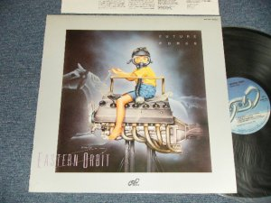 画像1: EASTERN ORBIT イースタン・オービット - FUTURE FORCE フューチャー・フォース (MINT-/MINT-) / 1982 JAPAN ORIGINAL Used LP