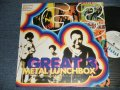 グレート グレイト 3 スリー GREAT 3 - METAL LUNCH BOX (MINT-/MINT-) / 1999 ANALOG Release JAPAN ORIGINAL Used LP