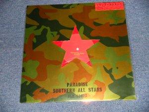"""画像1: サザン・オールスターズ SOUTHERN ALL STARS - PARADISE (SEALED) / 1998 JAPAN ORIGINAL """"BRAND NEW SEALED"""" 12"""""""