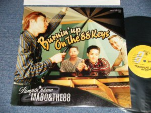 画像1: Pumpin' Piano Mabo & The 88 ‎- Burnin' Up On The 88keys (MINT-/MINT-) / 2003 JAPAN ORIGINAL Used LP