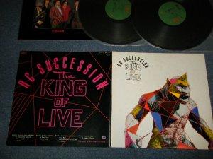 画像1: RCサクセション RC SUCCESSION - THE KING OF LIVE (Ex++/MINT-) / 1983 JAPAN ORIGINAL Used 2-LP's